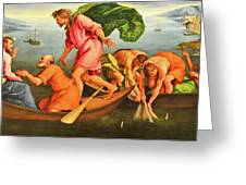 Jacopo Bassano Fishes Miracle Greeting Card