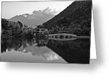 Jade Dragon Snow Mountain Greeting Card