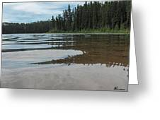 Jade Lake Greeting Card
