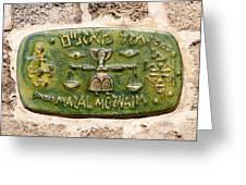 Jaffa, Libra Zodiac Street Sign  Greeting Card