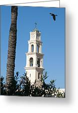 Jaffa, St Peter Church And Monastery Greeting Card
