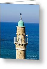 Jaffa, The Turret Of The El Baher Mosque Greeting Card
