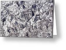 Jagged Glacier Greeting Card