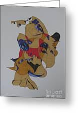 Jaguar And Bird Greeting Card