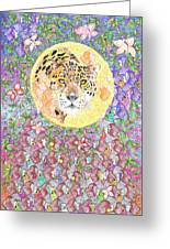 Jaguar Night Greeting Card