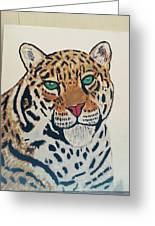 Jaguar Painting Greeting Card