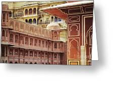 Jaipur City Palace Greeting Card
