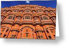 Jaipur Greeting Card