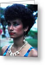 Jamaica Beauty Greeting Card