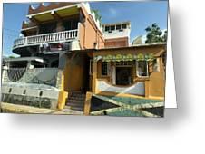 Jamaican Apartments Greeting Card