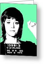 Jane Fonda Mug Shot - Mint Greeting Card