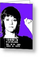 Jane Fonda Mug Shot - Purple Greeting Card