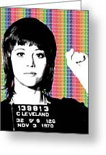 Jane Fonda Mug Shot - Rainbow Greeting Card