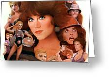 Jane Fonda Tribute Greeting Card by Bill Mather