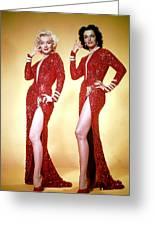 Jane Russel And Marilyn Monroe Greeting Card