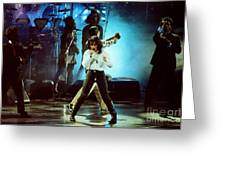 Janet Jackson 90-2372 Greeting Card