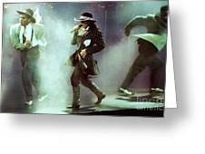 Janet Jackson 90-2379 Greeting Card