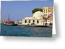 Janissaries Mosque And Caique In Chania Greeting Card