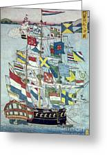 Japan: Dutch Ship Greeting Card