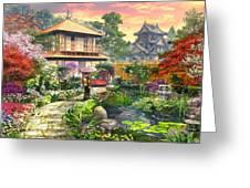 Japan Garden Variant 2 Greeting Card