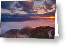Japan - Id 16235-142813-4000 Greeting Card