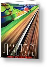Japan, Japanese Railways, Travel Poster Greeting Card