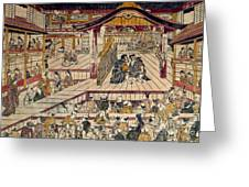 Japan: Kabuki Theater Greeting Card