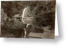 Japan: Kobe, 1890s Greeting Card