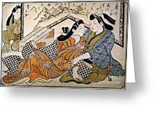 Japan: Lovers Greeting Card