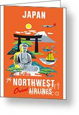 Japan Northwest Orient Airlines Greeting Card
