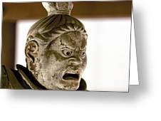 Japan: Warrior Statue Greeting Card