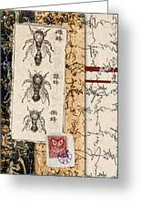 Japanese Bees Greeting Card