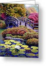 Japanese Bridge Greeting Card