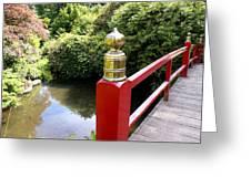 Japanese Bridge Greeting Card