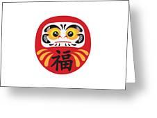 Japanese Daruma Doll Illustration Greeting Card