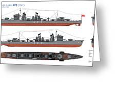 Japanese Destroyer Fubuki Greeting Card