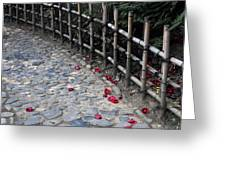 Japanese Fence Greeting Card