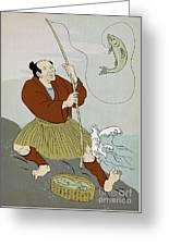 Japanese Fisherman Fishing Catching Trout Fish Greeting Card by Aloysius Patrimonio