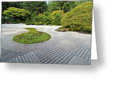 Japanese Flat Garden With Checkerboard Pattern Greeting Card