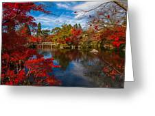 Japanese Foliage Greeting Card