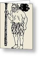Japanese Folklore: Oni Greeting Card