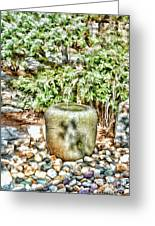 Japanese Garden 7 Greeting Card