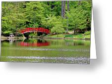 Japanese Garden Bridge  Greeting Card