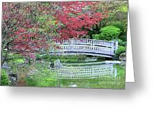 Japanese Garden Bridge In Springtime Greeting Card