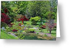 Japanese Garden I Greeting Card