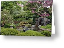 Japanese Garden II Greeting Card