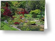Japanese Garden II Greeting Card