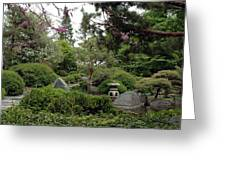 Japanese Garden IIi Greeting Card