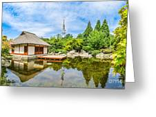 Japanese Garden In Park With Tower Greeting Card
