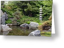 Japanese Garden Iv Greeting Card